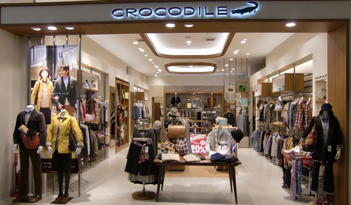 Kinh nghiệm mở shop quần áo và tìm nguồn hàng kinh doanh - shopquangchau.vn