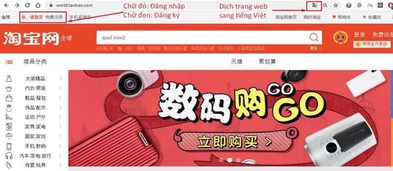 Đăng nhập tài khoản taobao của bạn để mua hàng Trung Quốc