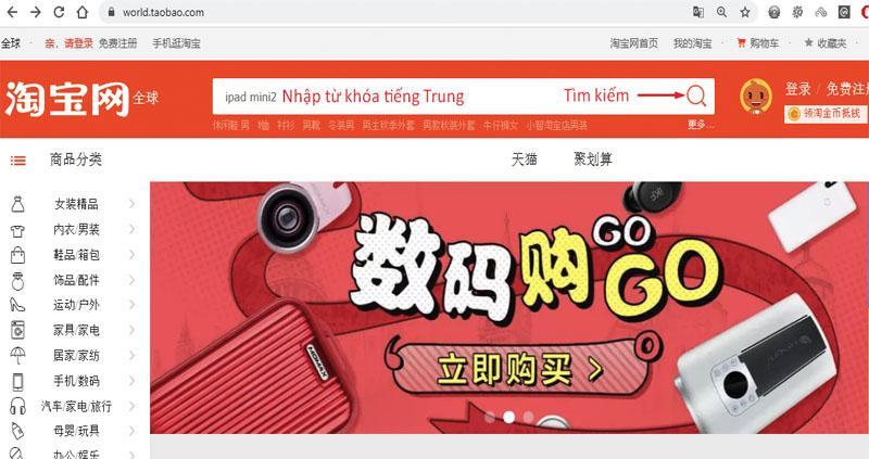 Tìm kiếm sản phẩmbạn cầnmua trên taobao