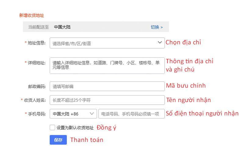 Điền thông tinvận chuyển để nhận hàng tại Trung Quốc